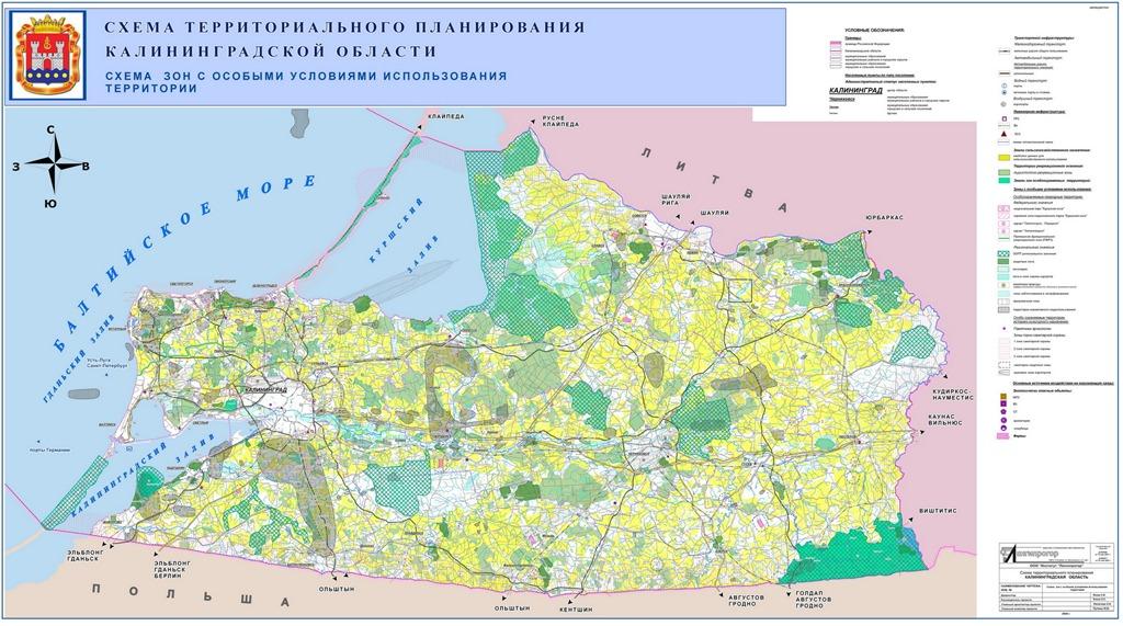 Калининградской области