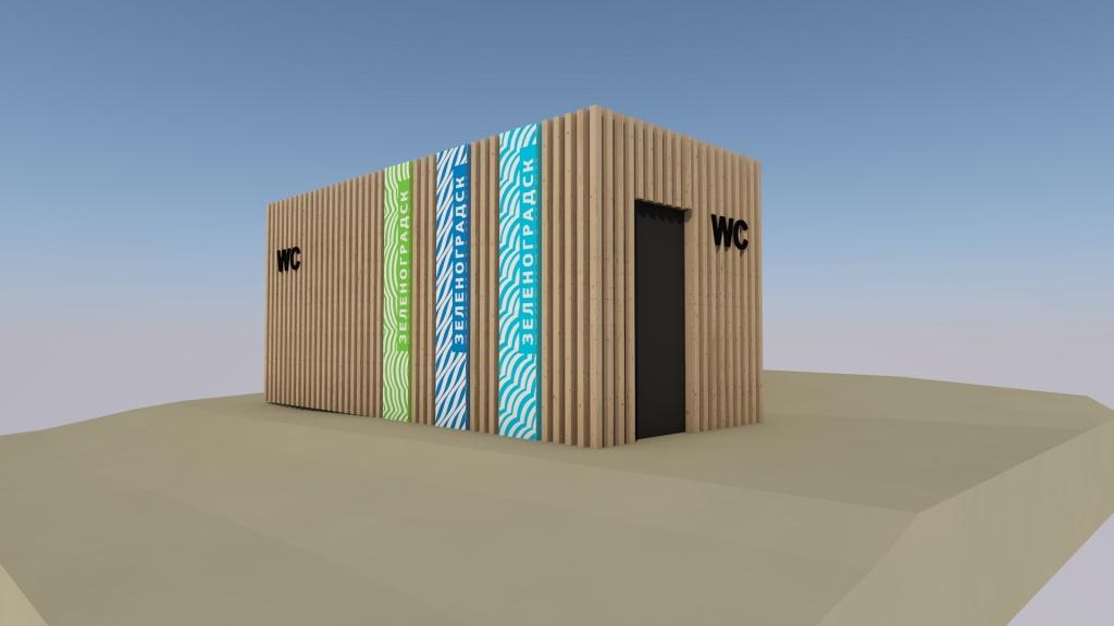 СУ Западный пляж брендинг 1.jpg
